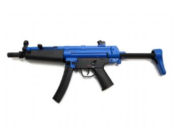 Umares H&K Mp5 Airsoft AEG (Auto Electric Gun)
